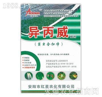 异丙威烟剂-菌虫全扫净