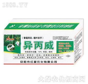 10%异丙威烟剂-植叶