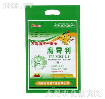 10%腐霉利-灰霉菌核