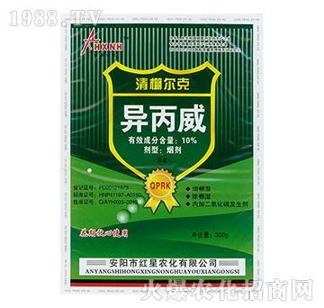 10%异丙威烟剂-清棚尔克-红星农化