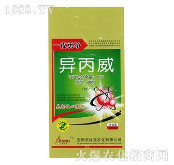 10%异丙威烟剂-一夜熏净-红星农化