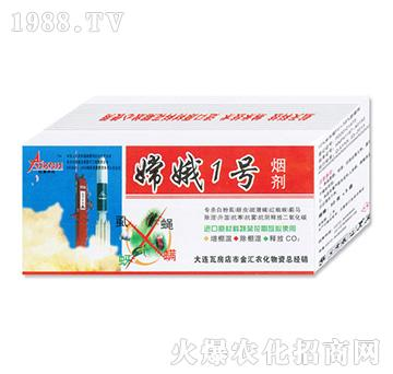 嫦娥一号杀虫烟剂-红星农化