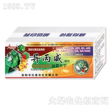 异丙威杀虫烟剂-红星农化