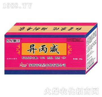 10%异丙威-红星烟王-红星农化