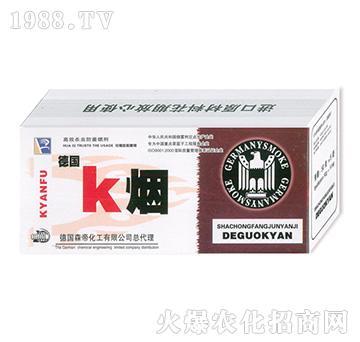 德国K烟-红星农化