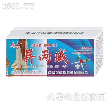 10%异丙威-神烟6号-红星农化
