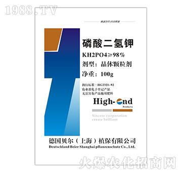 磷酸二氢钾-贝尔