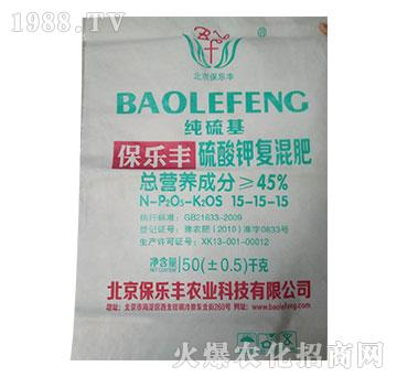 硫酸钾复混肥-保乐丰