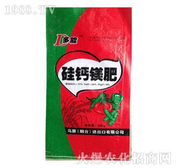 多能硅钙镁肥-正宝硅钙肥