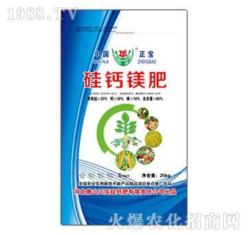 硅钙镁肥-正宝硅钙肥