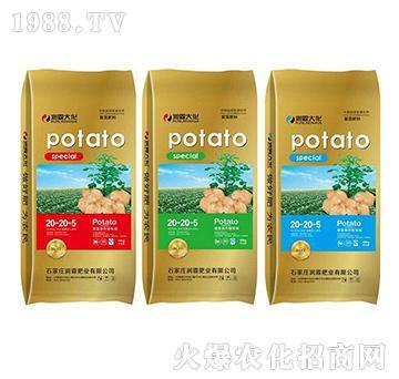 根茎类作物专用复混肥20-20-5-润霖肥业