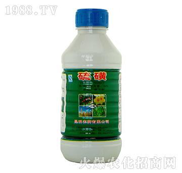 50%硫磺-昆明农药