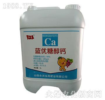蓝优糖醇钙-泓奇肥业