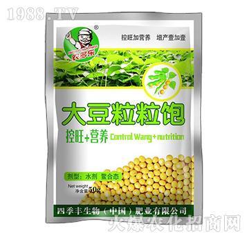 大豆粒粒饱-农多乐-四季丰
