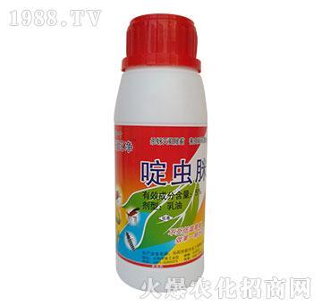 5%啶虫脒(商品名:蚜死净) 剂型:乳油