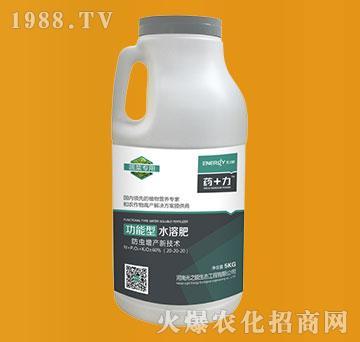 蔬菜专用功能型水溶肥20-20-20-药+力-光之能