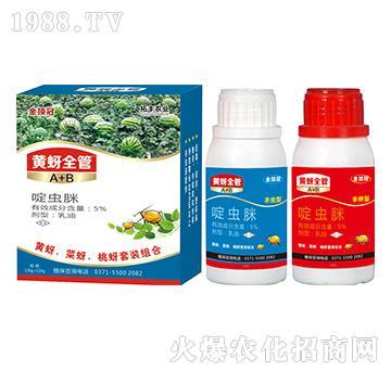 5%啶虫脒乳油-黄蚜全管A+B-拓丰农化