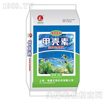 全营养功能肥料-甲壳素-海迦生物