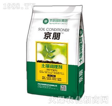 土壤调理剂(颗粒)-京朋|青岛市京朋农业科技有限公司