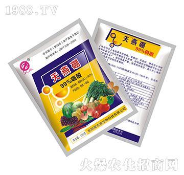 天燕硼(99%硼酸)-富农家