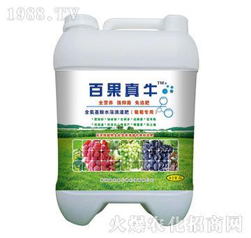 百果真牛葡萄专用滴灌肥-富农家