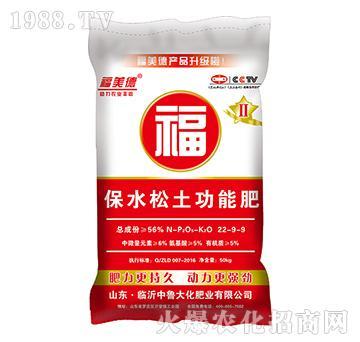 保水松土功能肥22-9-9-福美德-中鲁大化