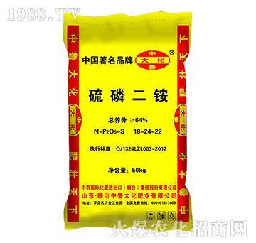 硫磷二铵18-24-22-中鲁大化
