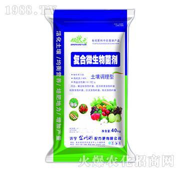 复合微生物菌剂(土壤调