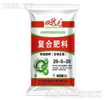 45%复合肥料20-5