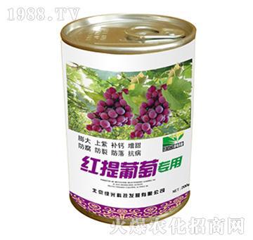 红提葡萄专用-海法科贸