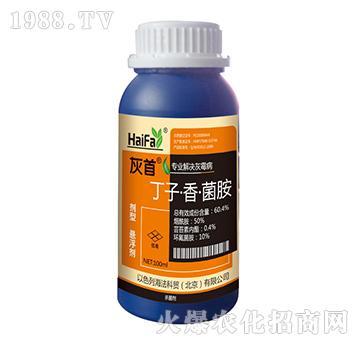 60.4%丁子香菌胺-