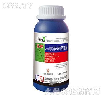 29%吡萘嘧菌酯-乐泰