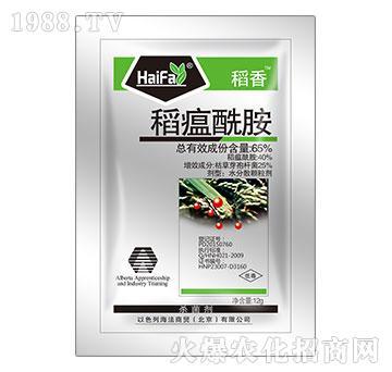 65%稻瘟酰胺-稻香(袋装)-海法科贸