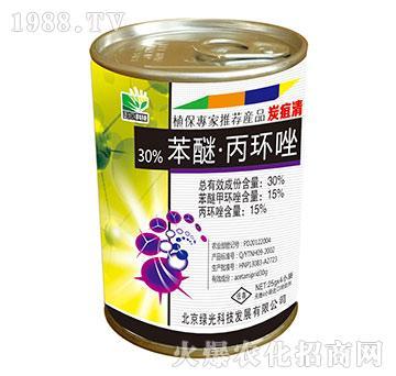 30%苯醚丙环唑-炭疽清-海法科贸