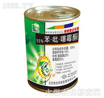 55%苯吡噻霉酮-靶斑黄点专用-海法科贸