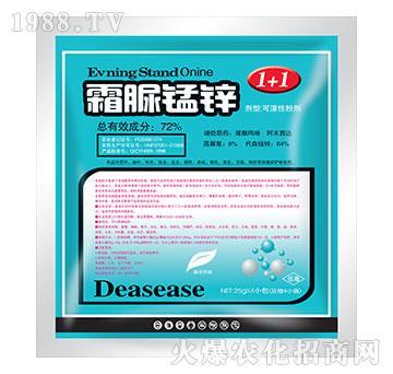 72%霜脲锰锌-1+1-海法科贸