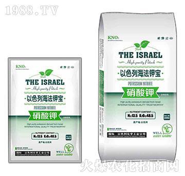 以色列硝酸钾13.5-0-46.5-海法科贸