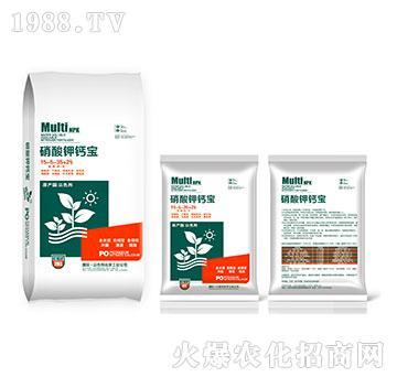 硝酸钾钙宝15-5-35+25-海法科贸