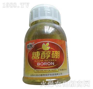 糖醇硼-心连心植物