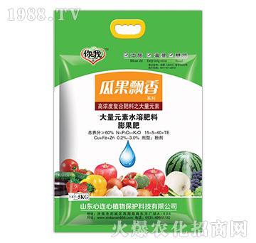 大量元素水溶肥料15-5-40+TE-瓜果飘香-心连心植物