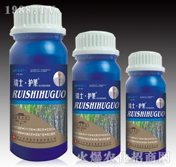 甘蔗专用高浓缩氨基菌素-护果国际