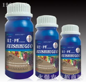 葡萄、提子专用高浓缩氨基菌素-护果国际