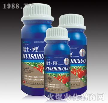 西红柿专用高浓缩氨基菌素-护果国际
