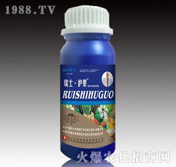 通用型高浓缩氨基菌素-护果国际