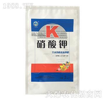 2kg全水溶硝态氮钾肥13-0-46-硝酸钾-一心化工