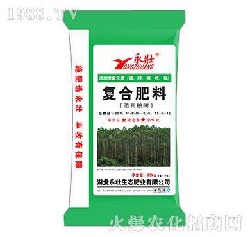 桉树专用-复合肥料15-5-15-永壮