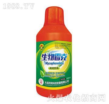 生物霉克(菌剂)-双和科技