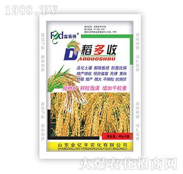 稻多收-金亿丰