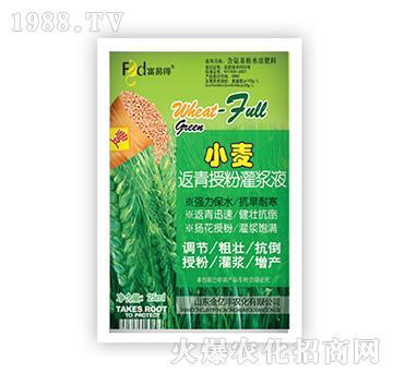 小麦返青授粉灌浆液-金