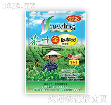 茶叶金促芽灵-金亿丰